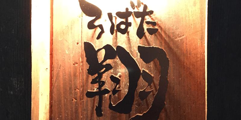 sake_g_aonisai_column2_2