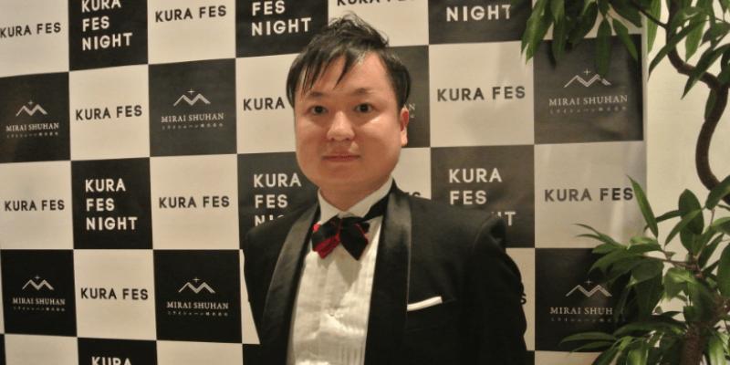 sake_g_kurafes_8