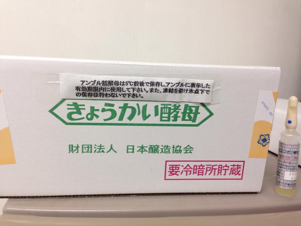 sake_kobo