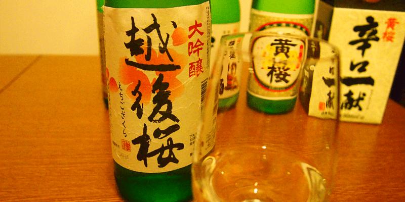 sake_echigozakura