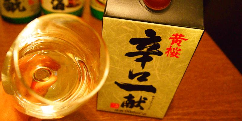 sake_ikkon