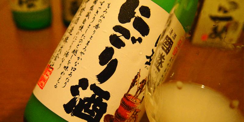 sake_kunizakari