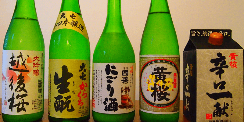 sake_market_all