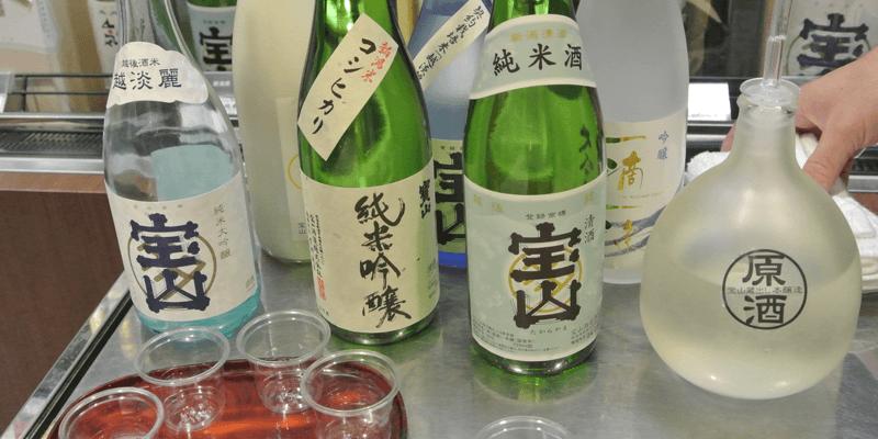 view_takarayama3