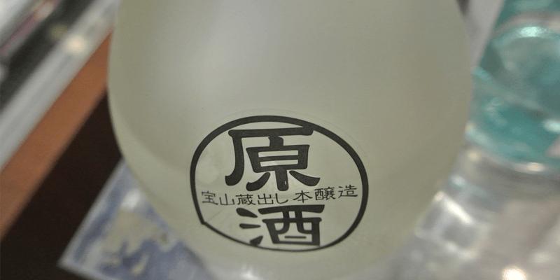 view_takarayama6