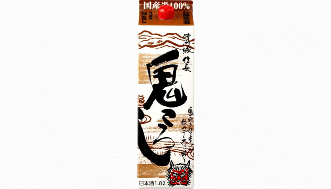 清州桜 鬼ころし