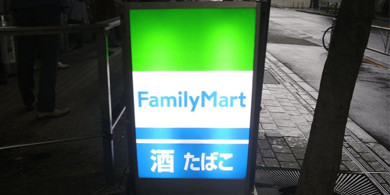 sake_familymart1