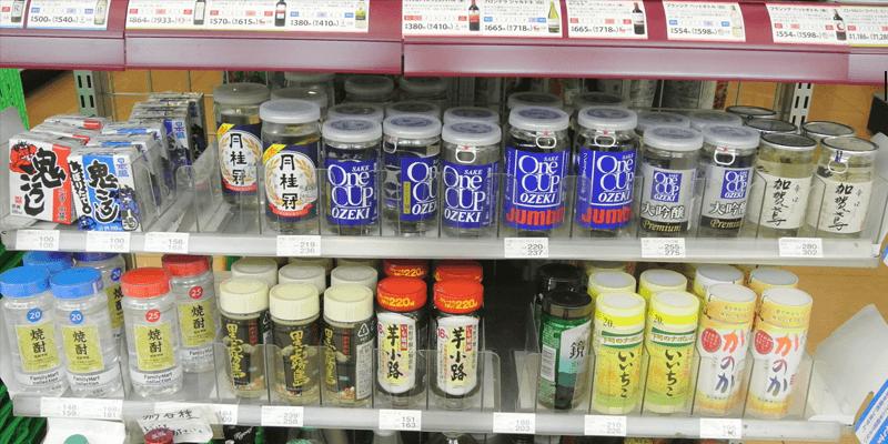 sake_familymart2