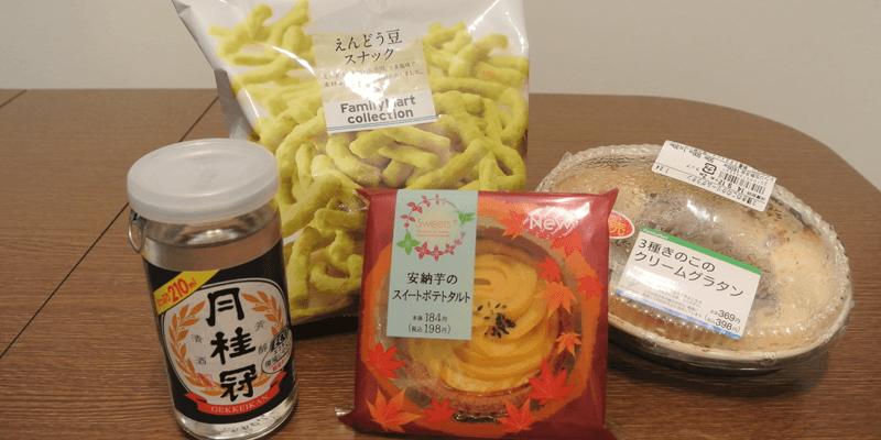 sake_familymart3