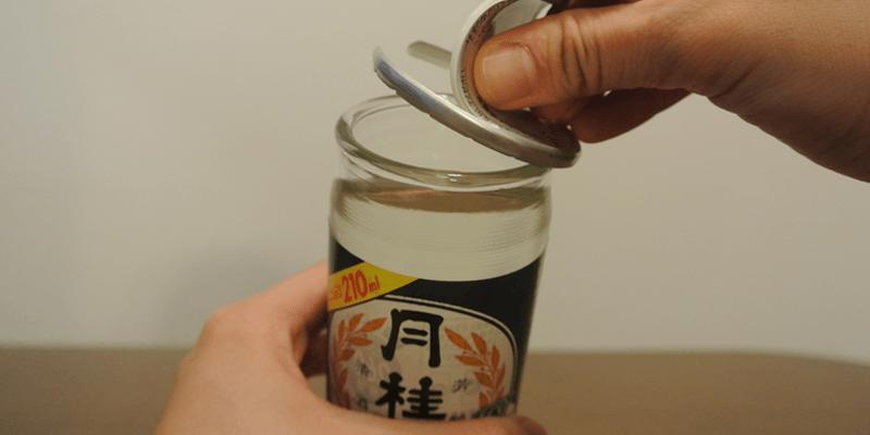 sake_familymart4