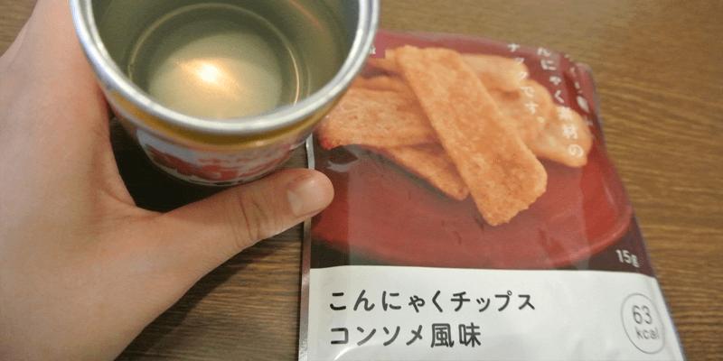 sake_lawson7