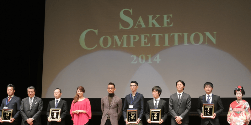 sake_competition_2014_2