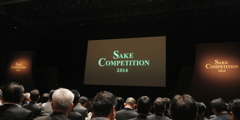 sake_competition_2014_3