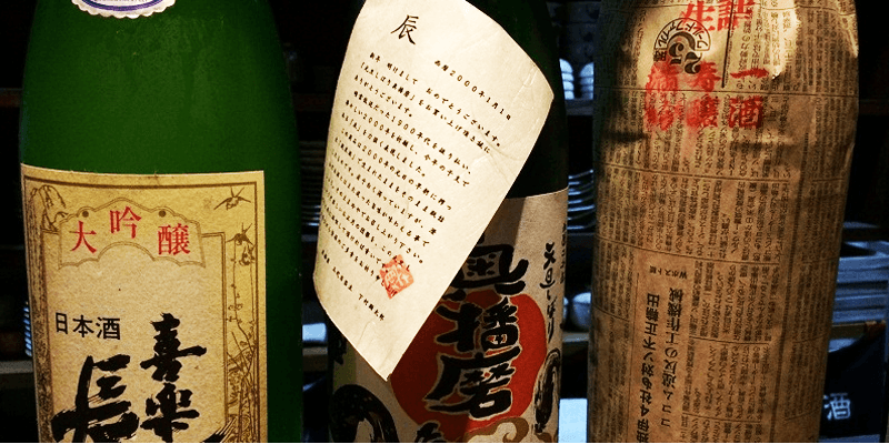 sake_g_konakara10