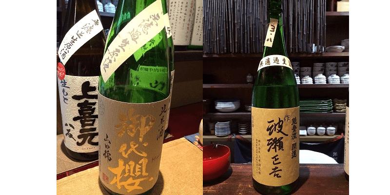 sake_g_konakara7