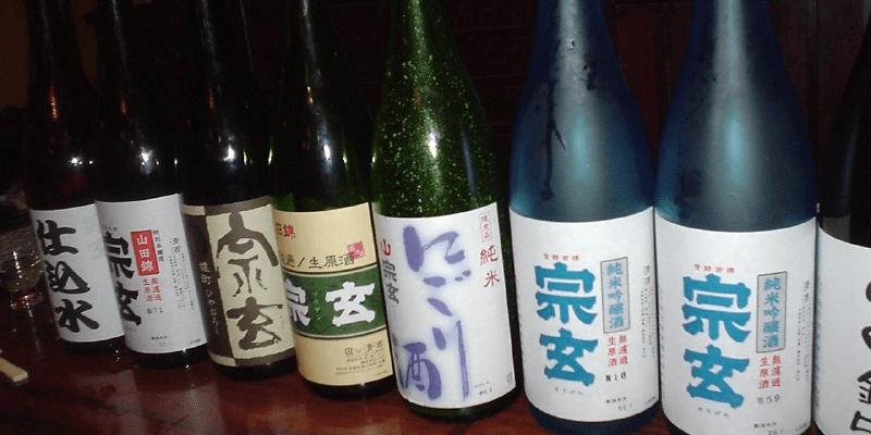 sake_tokuteimeisho_1