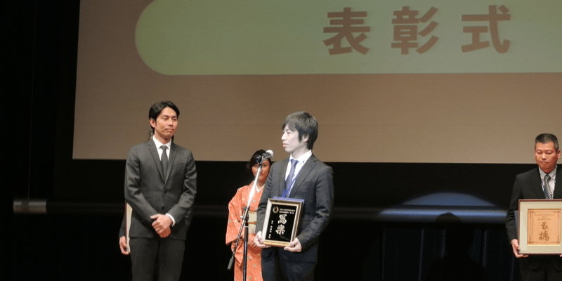sake_competition_2014_14