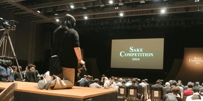 sake_competition_2014_16