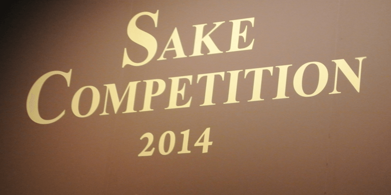 sake_competition_2014_7