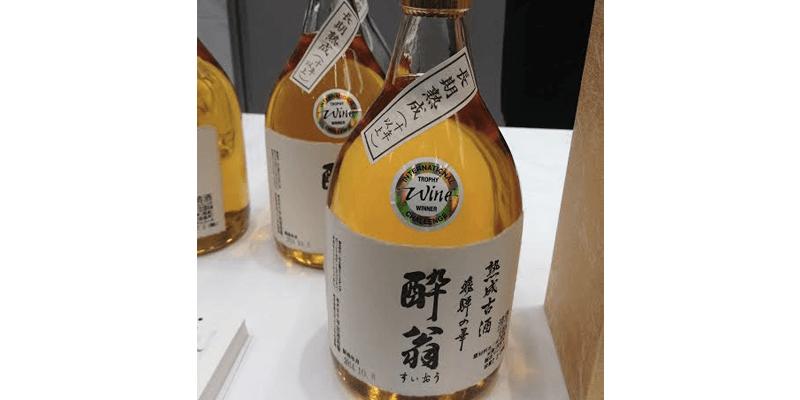 sake_g_iwc7