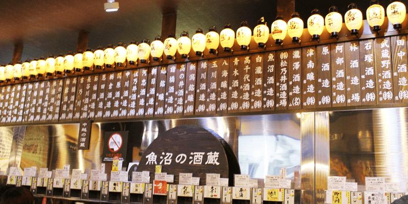 sake_g_ponshu2_17