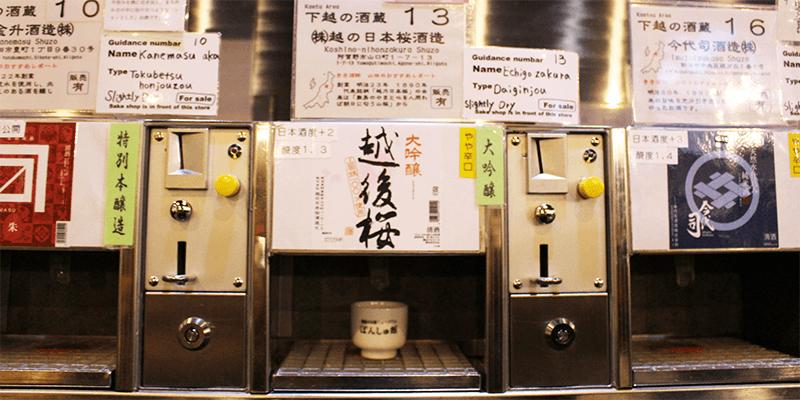 sake_g_ponshu2_21