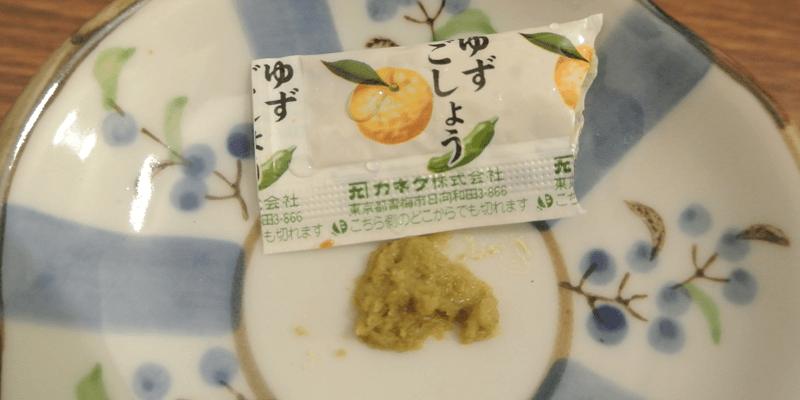 sake_convenience_oden_10