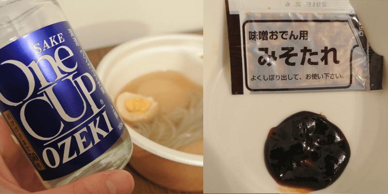 sake_convenience_oden_11