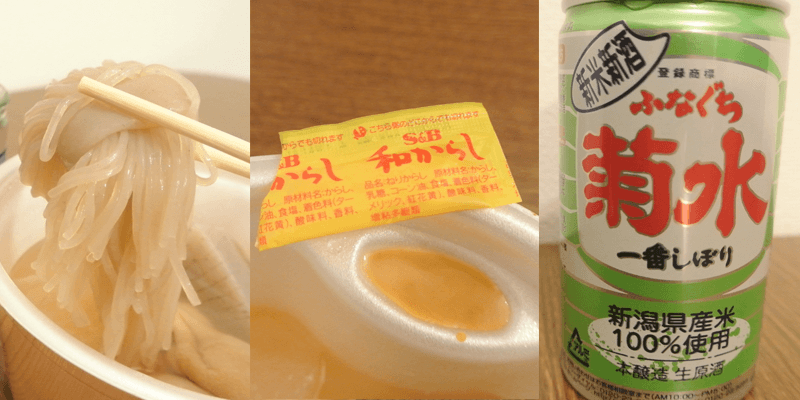 sake_convenience_oden_14