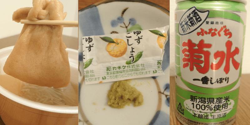 sake_convenience_oden_15