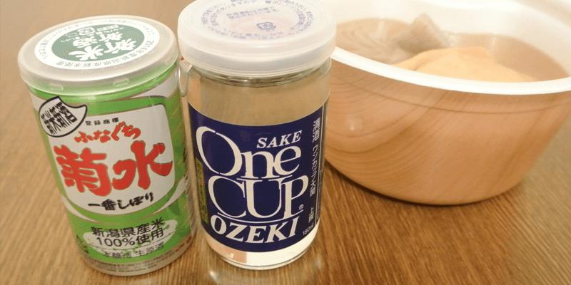 sake_convenience_oden_2