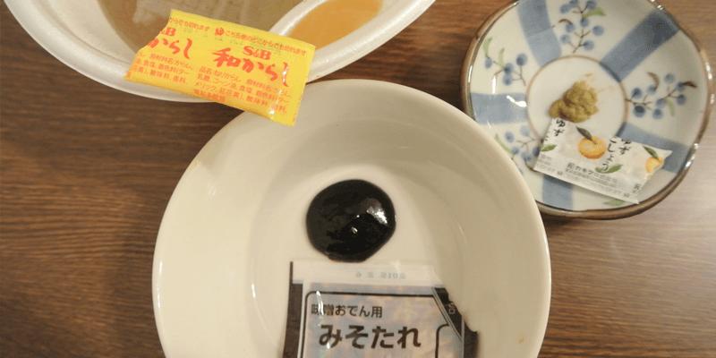 sake_convenience_oden_7