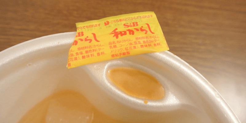 sake_convenience_oden_8