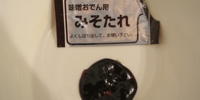 sake_convenience_oden_9