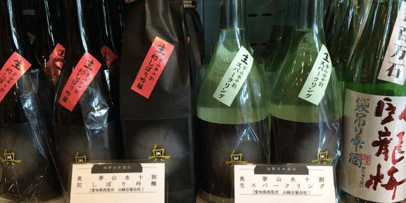 sake_g_asano_nihonshuten_2