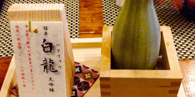 sake_g_fukui_restaurants_4