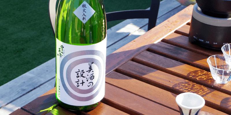 sake_g_kikisakeshi_kanzake_3