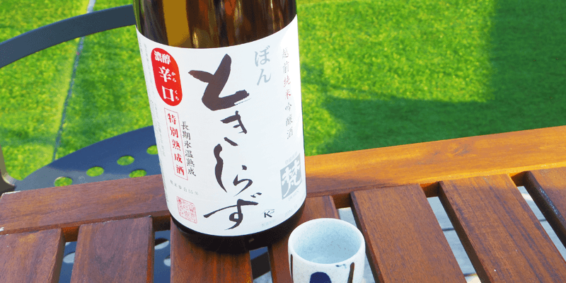 sake_g_kikisakeshi_kanzake_5