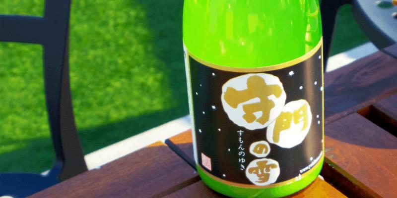 sake_g_kikisakeshi_kanzake_6