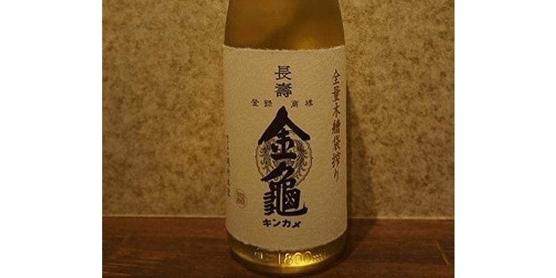 sake_g_osechi_2015_2