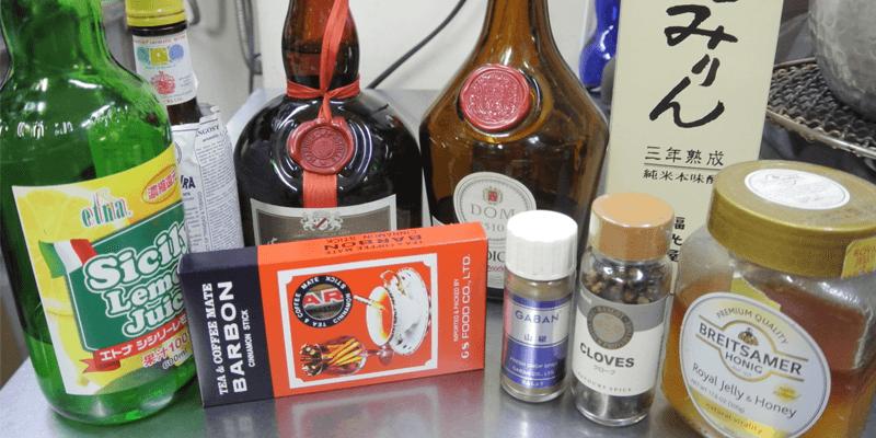 sake_otoso_cocktail_1