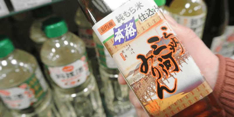 sake_otoso_cocktail_21