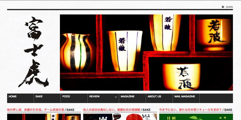 sake_fujitora_1