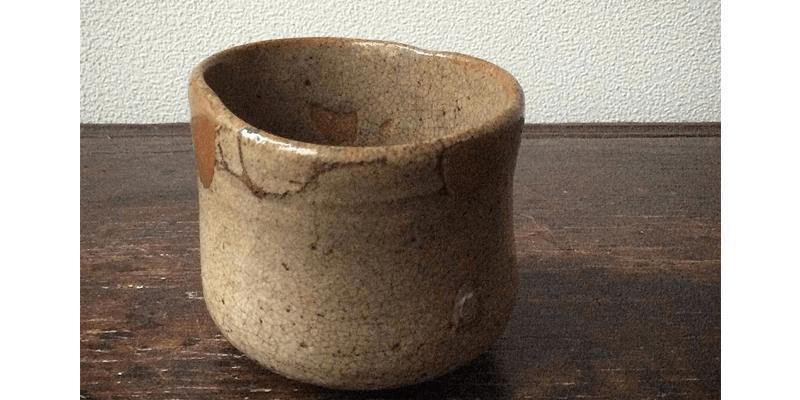 sake_g_guinomi2_4