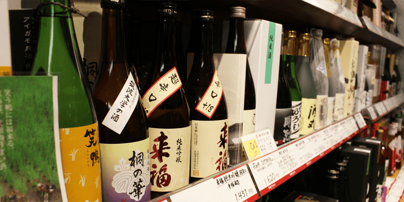 sake_g_ibaraki_marche_12