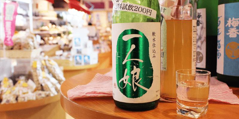 sake_g_ibaraki_marche_5