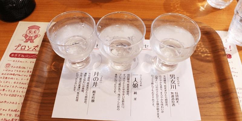 sake_g_ibaraki_marche_8