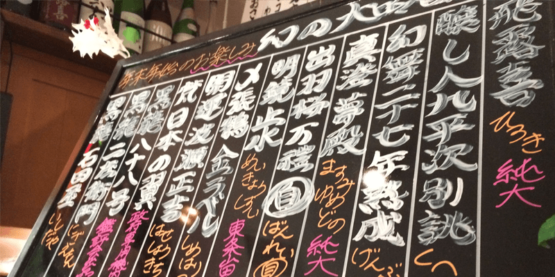sake_g_jizakedoraku_10