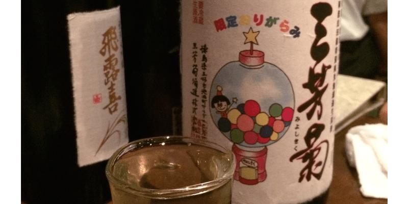 sake_g_jizakedoraku_7