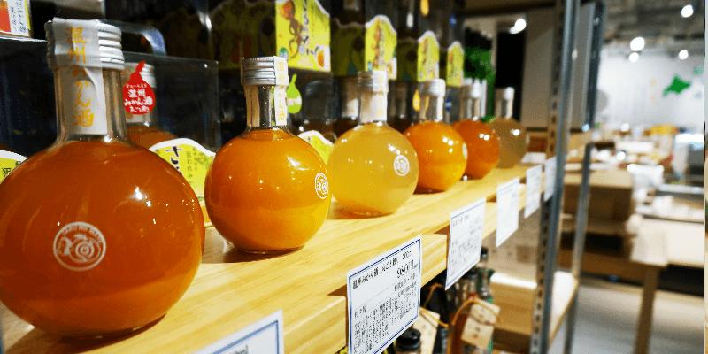 sake_g_kuramoto_stand_2